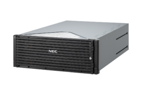 Serwer NEC Express5800/R320e